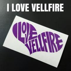 """Thumbnail of """"お薦め人気商品‼️【I LOVE  VELLFIRE】カッティングステッカー"""""""