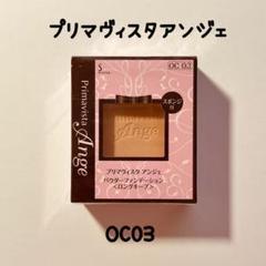 "Thumbnail of ""プリマヴィスタアンジェ OC03"""