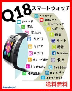 "Thumbnail of ""数量限定 超高性能【Q18 スマートウォッチ ブラック】"""