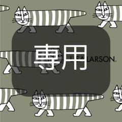 "Thumbnail of ""SKBJ ベージュ 甚平"""