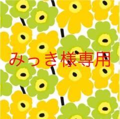 """Thumbnail of """"みっき様専用 パリピポ ラキ7 DVD"""""""