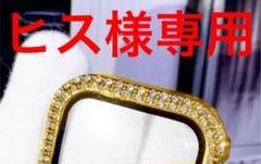 """Thumbnail of """"アップルウォッチ用カスタムダイヤカバーベルトセット 最高峰ハイクラス&ラバー"""""""