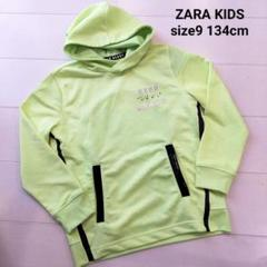 """Thumbnail of """"ZARA KIDS プルオーバーパーカー"""""""