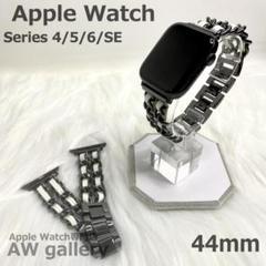Apple Watch 本体 SE 44 チェーン 革 バンド 白 黒