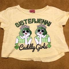 """Thumbnail of """"Tシャツ jenni"""""""
