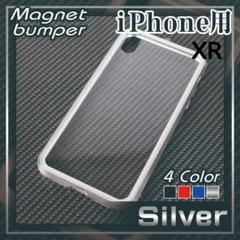 """Thumbnail of """"iPhone XR ハードケース アルミ合金 シルバー/272"""""""