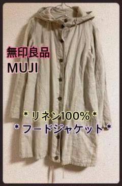 """Thumbnail of """"無印良品 MUJI リネン100%フードジャケット スプリングコート"""""""