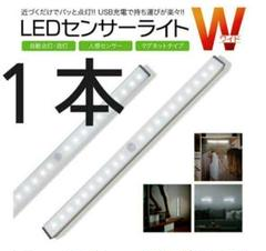 "Thumbnail of ""最新♪LEDライト1本センサーライトLED 人感 USB充電 モーションセンサー"""