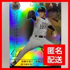 "Thumbnail of ""BBH 杉内俊哉 GR ベースボールヒーローズ 他ソフトバンクおまけ付き"""