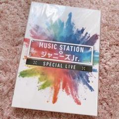 "Thumbnail of ""ジャニーズJr.  MUSIC STATION"""
