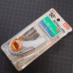 "Thumbnail of ""MAX ホッチキス SAKURI HD-10NLK"""