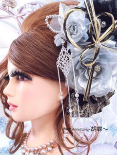 "Thumbnail of ""黒金銀パールビジュー薔薇★扇かんざし★成人式 結婚式 和装 髪飾り セット 花魁"""