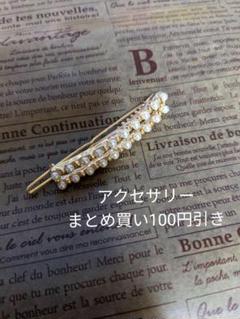 "Thumbnail of ""バレッタ"""