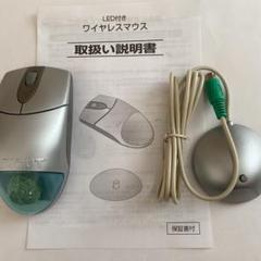 "Thumbnail of ""製薬会社 LED付きワイヤレスマウス マウスに脳の模型あり"""