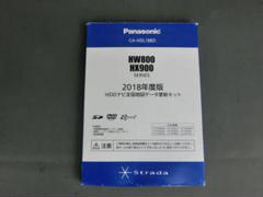 "Thumbnail of ""CA-HDL188D HDDナビ全国地図データHW800 HX900"""