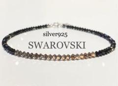 """Thumbnail of """"フルスワロフスキー 鏡面ブラック×ゴールド silver925 アンクレット"""""""