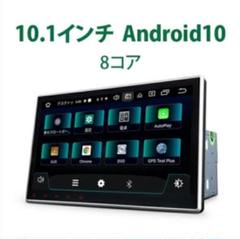"Thumbnail of ""10.1インチAndroid10 オーディオ一体型カーナビ!"""