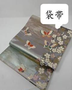 """Thumbnail of """"[お手入れ済] 袋帯 正絹 銀 蝶 桜 成人式 振袖 結婚式"""""""