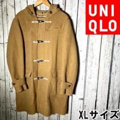 """Thumbnail of """"使用わずか ユニクロ UNIQLO メンズ ダッフルコート ライトブラウン XL"""""""