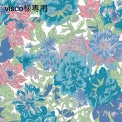 "Thumbnail of ""visco様専用"""