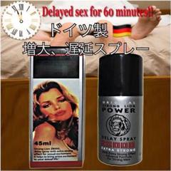 "Thumbnail of ""ドイツ製 持続 遅延 スプレー POWER"""