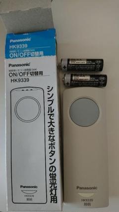 "Thumbnail of ""【未使用品】Panasonic  照明用リモコン送信器(2ch)"""