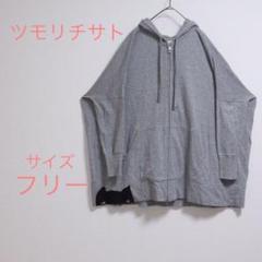 """Thumbnail of """"【ビックシルエット】ツモリチサト パーカー フリーサイズ 薄手"""""""
