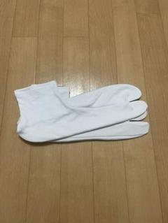 "Thumbnail of ""白足袋 25〜26cm"""
