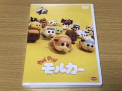 """Thumbnail of """"PUI PUI モルカー DVD"""""""