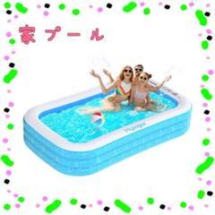 "Thumbnail of ""ビニール プール 家庭用 大型 室内 3つ気室 耐摩擦 子供 水遊び 夏対応"""