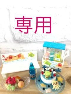 """Thumbnail of """"夏のスペシャルセット♪"""""""