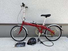 """Thumbnail of """"DAHON route 20インチDAHONカバーXL付きヘルメット付き赤レッド"""""""