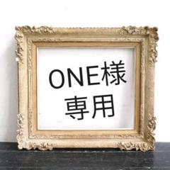 "Thumbnail of ""ONE様専用ストロング"""