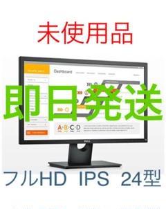 "Thumbnail of ""[未使用]Dell E2417H 24型 IPS モニター"""