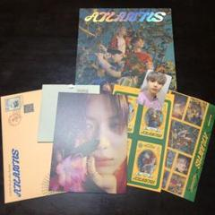 "Thumbnail of ""SHINee Atlantis CD テミンセット"""