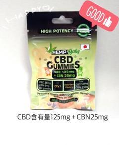 "Thumbnail of ""CBDグミ 125mg ヘンプベイビー CBD25mg+CBN5mg×5粒入"""