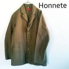 """Thumbnail of """"Honnete ヘビーウェイトコットンカバーオール ベージュブラウン 48"""""""