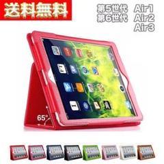 """Thumbnail of """"iPad ベゼル カバー 5/6世代 Air 1/2/3 9.7 10.5"""""""