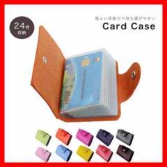 "Thumbnail of ""カードケース カード入れ クレジットカード ポイントカード 10カラー 名刺入れ"""