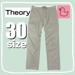 """Thumbnail of """"theory パンツ チノパン"""""""