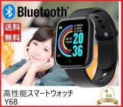 Y-68 スマートウォッチ ブラック 通知機能 腕時計 2021 最新型