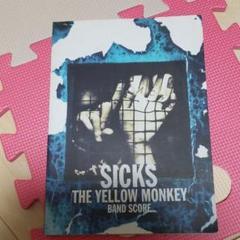 "Thumbnail of ""【美品】THE YELLOW MONKEY SICKS バンドスコア"""
