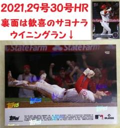 "Thumbnail of ""大谷翔平■MLB 29号30号/歓喜のサヨナラ・ウイニングラン■TOPPS"""