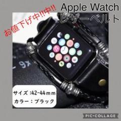 """Thumbnail of """"AppleWatch 42mm/44mm ブラック 時計バンド"""""""
