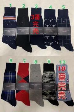 """Thumbnail of """"【新品】トミー ヒルフィガー ビジネスソックス 靴下 27~30cm 5足セット"""""""