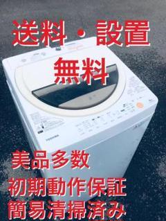 "Thumbnail of ""♦️EJ386番TOSHIBA東芝電気洗濯機 【2013年製】"""
