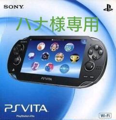 "Thumbnail of ""PlayStation®Vita クリスタル・ブラック Wi-Fiモデル PC…"""