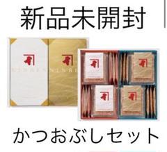 "Thumbnail of ""にんべん 鰹節フレッシュパックセット(44袋)"""