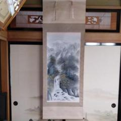 "Thumbnail of ""掛軸 深響 三島嘉秋"""