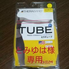 """Thumbnail of """"セラチューブ イエロー 3m"""""""